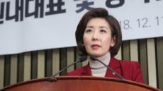 '나경원 효과' 없는 한국당 지지율…2주째 하락