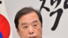 """김병준 """"원내대표 선거, 탈계파주의의 승리"""""""