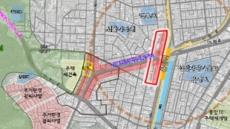 """서울 응암역 일대 획지계획 변경… """"민간개발 유도"""""""