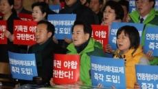선거제 개편 시한 못박은 민주, 한국당 쳐다보기