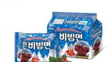 팔도, 우동 국물과 즐기는 '팔도비빔면 윈터에디션' 출시