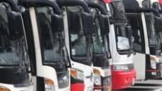 버스기사 음주측정 의무화...전세 노선버스 허용