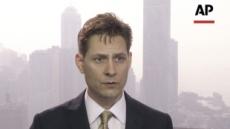 중국 '팃포탯 전략'으로 캐나다 압박…전직 외교관 이어 일반 시민도 억류