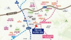 GTX-C 노선 예비타당성조사 통과…금정역 개통 수혜단지 '안양호계 두산위브' 관심 집중