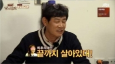 """주당 이경규 """"딸 예림 술자리 끝까지 살아남아 뿌듯"""""""