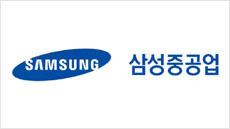 삼성중공업, 2019년도 임원 정기인사…인사 최소화