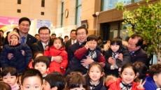 [포토뉴스]중랑구 민생투어 나서는 박원순 시장