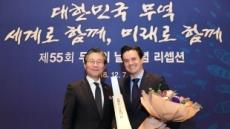 BAT코리아 사천공장 '3억 달러 수출의 탑' 수상