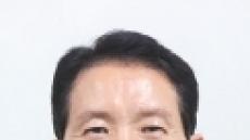 대산보험대상 김성태 연세대 교수