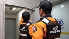 경기도, 비상구 안전관리불감증 11건 적발