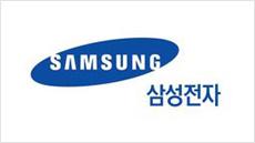 삼성전자, '스마트공장지원센터' 신설…중소기업 경쟁력 향상 지원