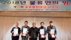 인천 수출, 첫 400억 달러 돌파 예상