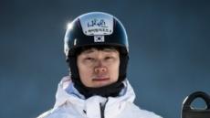 정동현, 스키 극동컵서 英 제치고 2주 연속 3관왕