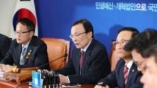 """""""분열 막아라""""…민주당, '원팀전략'으로 해법 모색"""