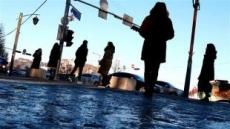 교통사고 부르는 살얼음…'블랙아이스' 비상