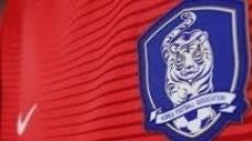 """대한축구협회 조직개편…""""대표팀 경쟁력·유소년 기술 강화"""""""