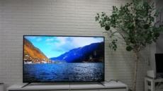 [IT리뷰-이노스 E7500UC]75인치의 거대함으로 즐기는 UHD TV