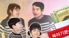 '월 70만원' 강원도 육아수당 '없었던 일로'…도의회, 내년 예산 전액 삭감