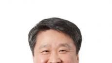 김학도 중기부 차관, FTA협상에 밝은 통상·산업전문가