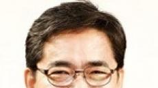 주한미군 반환공여구역주변지역 용적률 완화 입법 추진