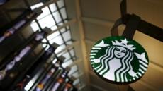 스타벅스, 우버이츠와 손잡고 美 전역서 커피 배달