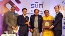 포스코마하라슈트라, 인도서 '올해의 떠오르는 철강기업상' 수상