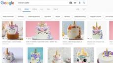 [리얼푸드] 올해 구글에서 가장 많이 찾은 '푸드' 키워드들