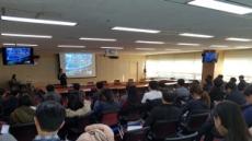 용인시, 도시행정업무 역량강화 교육