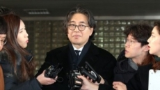 '특혜 보석 논란' 이호진 태광그룹 회장 재수감