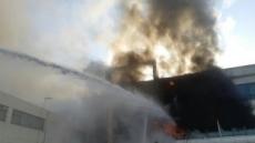 오산,자동차 부품 공장에서 화재… 70여명 대피
