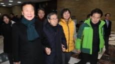 여야 5당, 긴급 기자회견 오후 2시로 연기..선거제 개혁+원포인트 개헌 논의