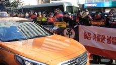 카풀 추진 TF 소속 권칠승 의원 보좌관, 카카오 이직 논란