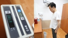 7㎏ 빠진 손학규, 단식 중단…여야 5당 선거제 개혁, 대통령 중임제 등 논의