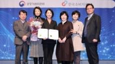 KEB하나銀, 손님우선 경영 결실…CCM 인증 획득