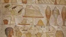 이집트 사카라서 4천400년전 고대무덤 발견…조각·그림 선명