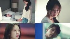 '알함브라' 독특한 현빈ㆍ박신혜 멜로 진행방식