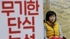 """이정미 """"정개특위서 연동형 비례제 취지 잘 살려 합의해야"""""""