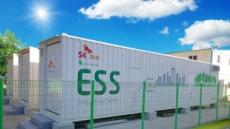 SK디앤디-삼표시멘트, 100MWh ESS 계약 체결