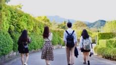 해외 숙박업소 부문 '일본우리집게스트하우스' 2018 헤럴드 고객감동 브랜드 대상 수상