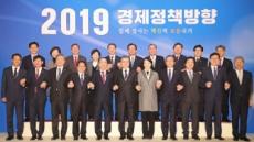 """文 대통령 """"최저임금 등 새 경제정책, 조화롭게 추진 중요"""""""