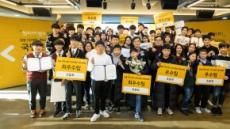 KB국민銀, IT꿈나무 지원…소프트웨어 경진대회 실시