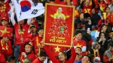 """""""베트남 가서 우정 쌓자"""" 항공권 65% 급증…인터파크"""