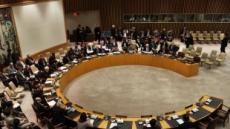 유엔총회, 北인권결의안 14년연속 채택시도