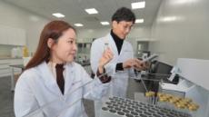 건강한 먹거리 연구 나선 LG전자