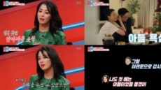 """한고은 """"결혼 첫해 유산""""담담한 고백…시청자들 뜨거운 위로ㆍ응원글"""