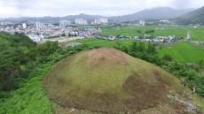 함안 말이산 고분서 별자리 새긴 덮개돌 최초 발견