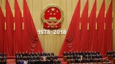 中 개혁개방 40주년, 자취 감춘 전임 지도자들