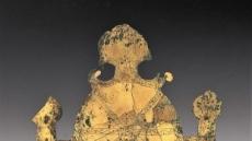 친일파들 멸시하던 '가야' 유물 40년만에 보물로