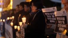 태안화력 산재 사망 진상규명 촉구 대회…일부 경찰과 충돌
