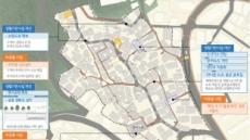 옥인1ㆍ충신1ㆍ이화1… 한양도성 주변 도시재생